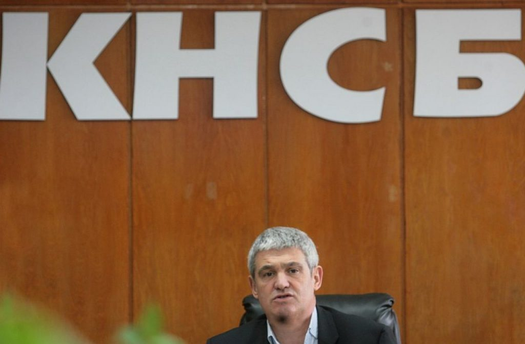 КНСБ с предложение еднократно обезщетение за забавена заплата